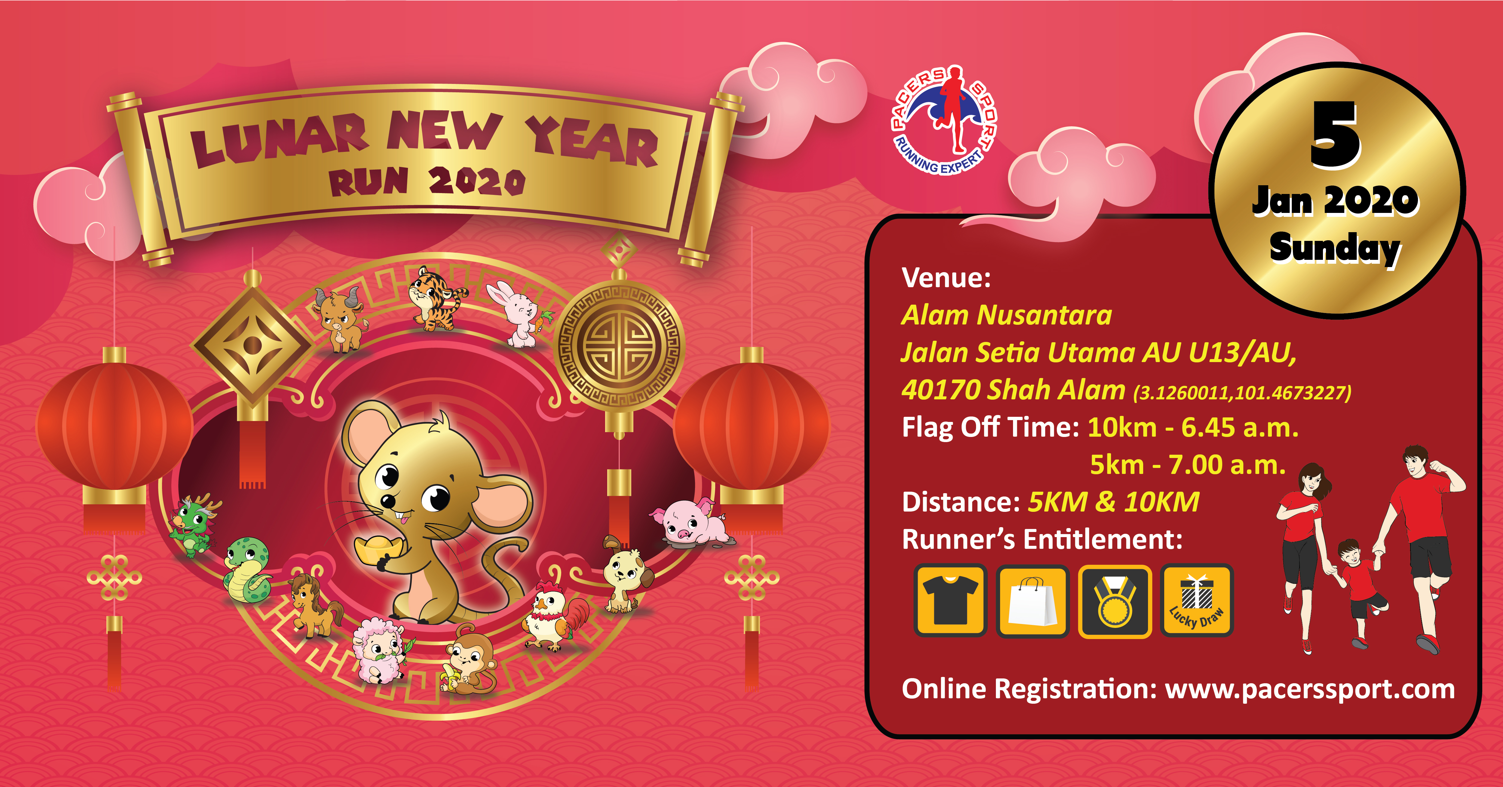 Asian New Year 2020.Lunar New Year Run 2020 Pacers Sport