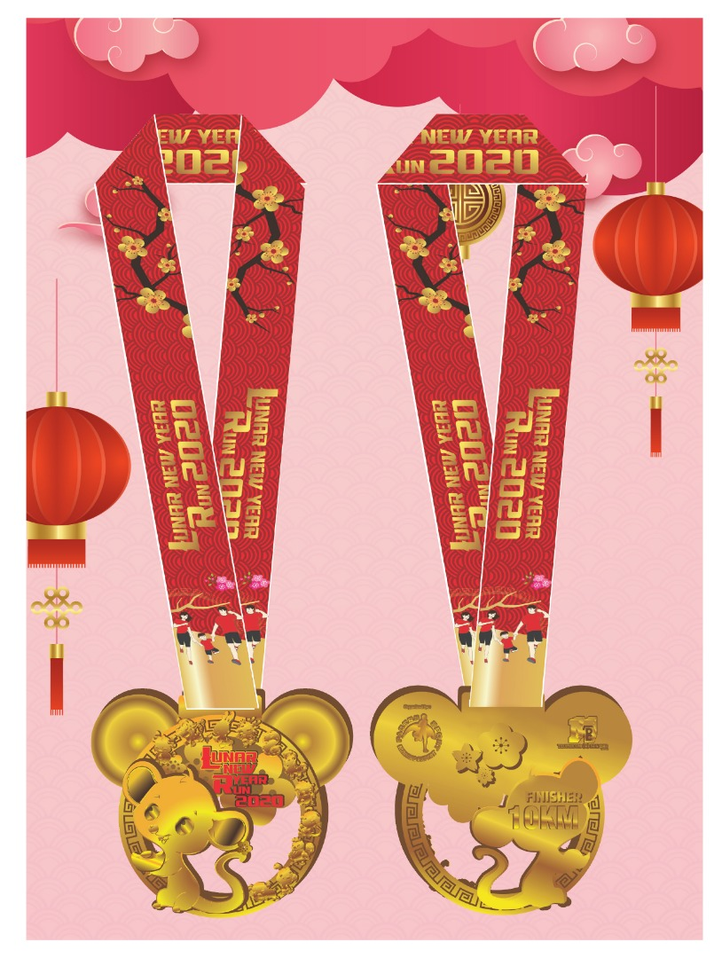 2020 Chinese New Year Date.Lunar New Year Run 2020 Pacers Sport